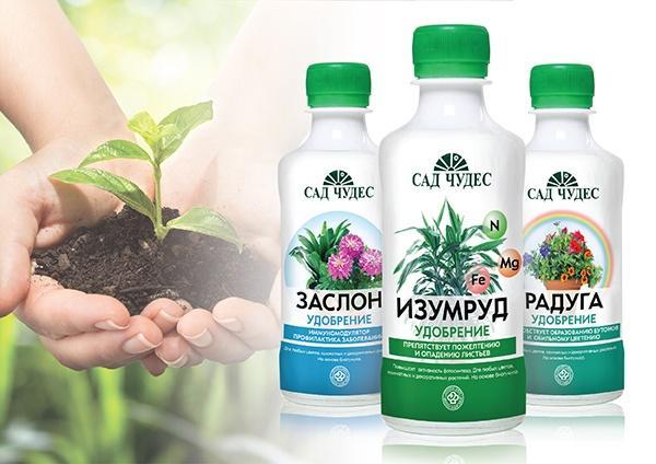 """Удобрение фирмы """"Сад чудес"""""""