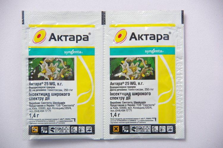 Инсектицид Актара для комнатных цветов