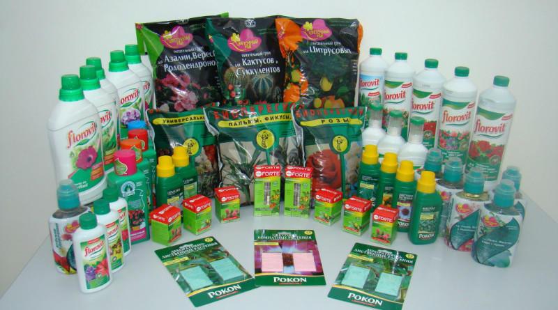 Различные удобрения для комнатных цветов