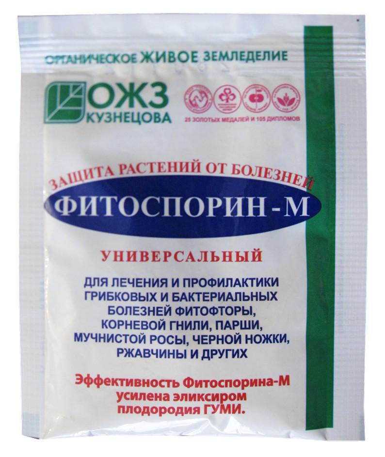 Фитоспорин-М для лечения и профилактики