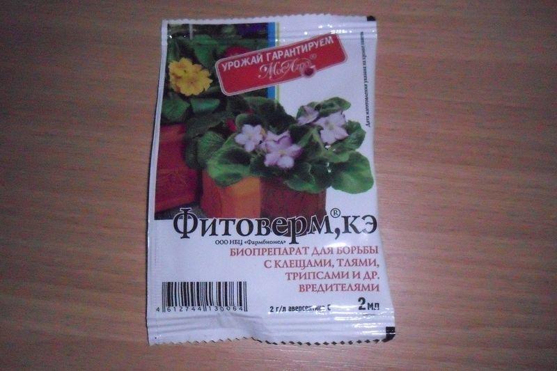 Фитоверм - применение для растений